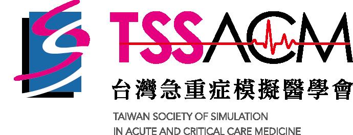 台灣急重症模擬醫學會